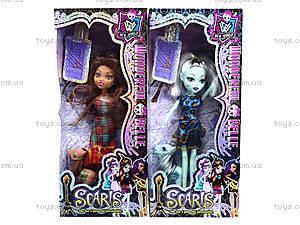 Кукла Monster Girl «My Scaris», 617-5678, фото