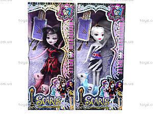 Кукла Monster Girl «My Scaris», 617-5678, магазин игрушек