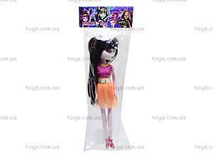 Игрушечная кукла для девочек Monster Girl, YL906KA-1, фото