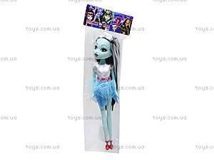 Игрушечная кукла для девочек Monster Girl, YL906KA-1, игрушки