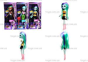 Кукла Monster Girl «Звезда вечеринки», 1343