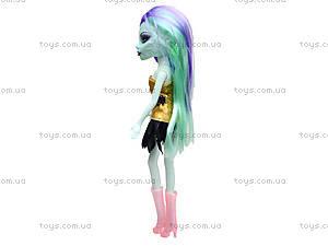 Кукла Monster Girl «Звезда вечеринки», 1343, цена