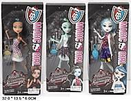 Кукла серии «MONSTER GIRL», разные, 351C-1353C-1355C-1, оптом