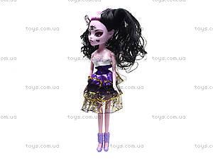Детская кукла Monster Girl с аксессуарами, 5004-7, купить