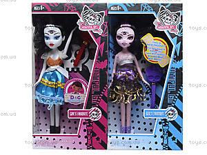 Детская кукла Monster Girl с аксессуарами, 5004-7, магазин игрушек
