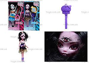 Детская кукла Monster Girl с аксессуарами, 5004-7