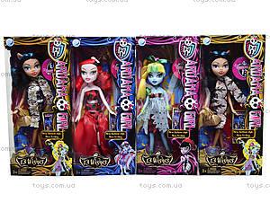 Кукла «Монстер Хай» 13 Wishes, DH013S