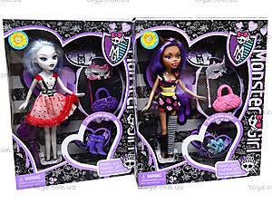 Кукла Monster Girl с модными аксессуарами, HX6103-1, отзывы