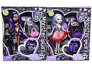 Кукла Monster Girl с модными аксессуарами, HX6103-1