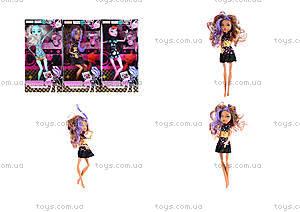 Детская кукла Monster Girl, с аксессуарами, Q30-B1B2B3