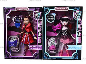 Кукла Monster High «Маскарад», 07