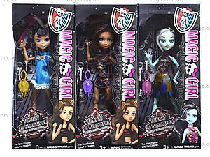 Кукла детская Fashion Girl, 262C-1304C-1305C-1306C, игрушки