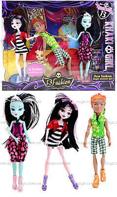 Набор кукол Monster Girl с аксессуарами, KQ008-A