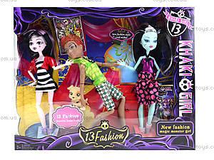 Набор кукол Monster Girl с аксессуарами, KQ008-A, цена