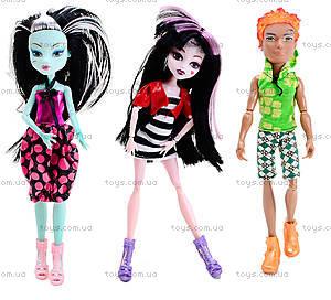 Набор кукол Monster Girl с аксессуарами, KQ008-A, детские игрушки