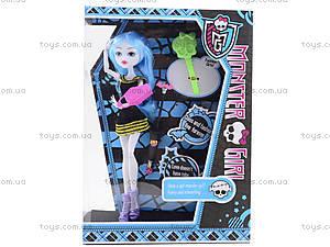 Детская кукла Monster Girl с расческой, YF1001-1003, цена