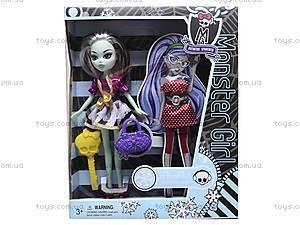 Кукла Monster Girl с нарядом, HX6106C, отзывы