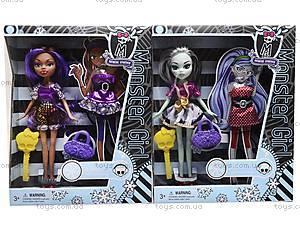 Кукла Monster Girl с нарядом, HX6106C, игрушки