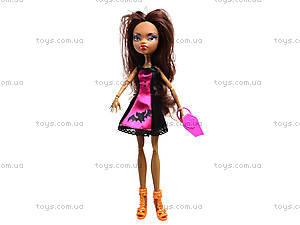 Кукла детская Monster Girl с аксессуарами, YF1002S3S, купить
