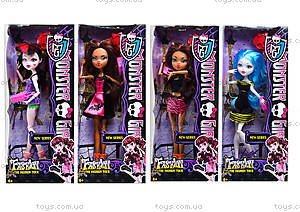 Кукла детская Monster Girl с аксессуарами, YF1002S3S