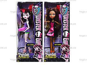 Кукла детская Monster Girl с аксессуарами, YF1002S3S, детские игрушки