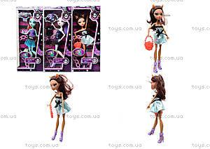 Кукла Monster Girl «Праздничный наряд», 8866-3