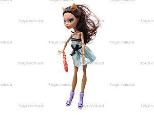 Кукла Monster Girl «Праздничный наряд», 8866-3, цена