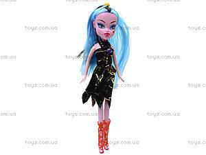 Детская кукла Monster Girl «Ведьмочка», 89032A, цена