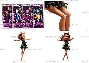 Детская кукла Monster Girl для девочек, 919-5-6-7-8