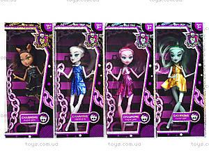 Детская кукла Monster Girl для девочек, 919-5-6-7-8, магазин игрушек