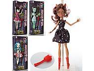 Кукла для девочек Monster Girl «Scaris», TX005-1234, фото