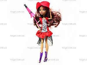 Кукла Monster Girl «Модный Scaris», TX005-56789, магазин игрушек