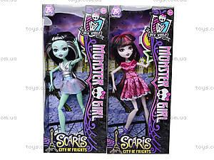 Кукла Monster Girl «Модный Scaris», TX005-56789, Украина