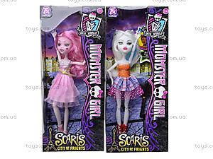 Кукла Monster Girl «Город Монстров», TX005-A1A2A3A4, отзывы