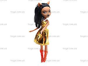 Игрушечная кукла Monster Girl для девочек, 1244, отзывы