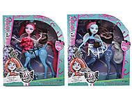 Детская кукла Fright Mares, 2026N