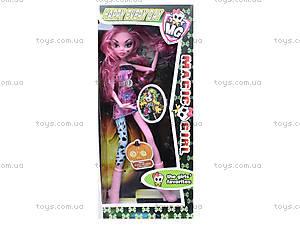 Детская кукла Monster Girl «Фешн», WX01-14, цена