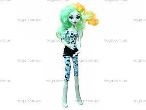 Кукла детская Monster Girl «Магия», WX01-23, отзывы