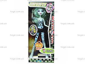 Кукла детская Monster Girl «Магия», WX01-23, цена