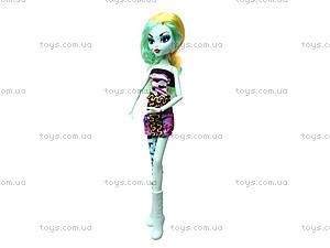 Кукла Monster Girl «Happy Day», WX01-567, купить