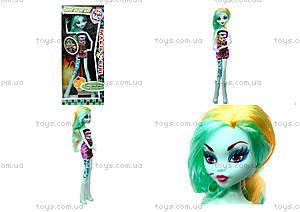 Кукла Monster Girl «Happy Day», WX01-567