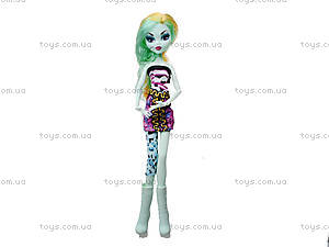 Кукла Monster Girl «Happy Day», WX01-567, отзывы