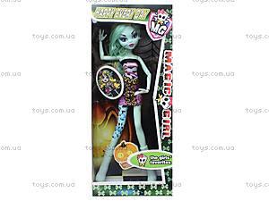 Кукла Monster Girl «Happy Day», WX01-567, цена