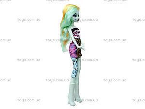Кукла Monster Girl «Happy Day», WX01-567, игрушки