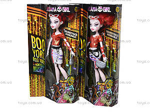 Кукла MONSTER GIRL, DH2066N, купить