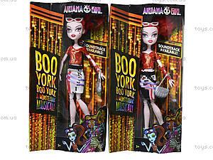 Кукла MONSTER GIRL, DH2066N, отзывы