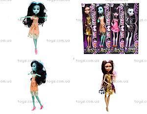 Кукла Monster Girl «Подружки», 1056