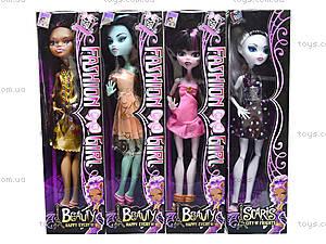 Кукла Monster Girl «Подружки», 1056, цена