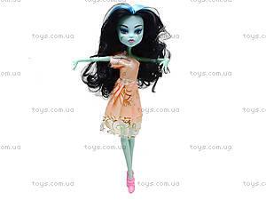 Кукла Monster Girl «Подружки», 1056, игрушки