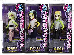 Детская кукла Monster Girl «Кошка» с аксессуарами, YY2016-1-6, цена